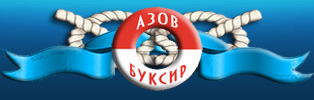 Azov-Buksir Ltd